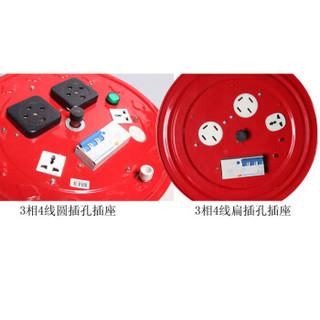 川洋 CHUANYANG 推拉移动式电缆盘 (3*4+1*2.5)*50m