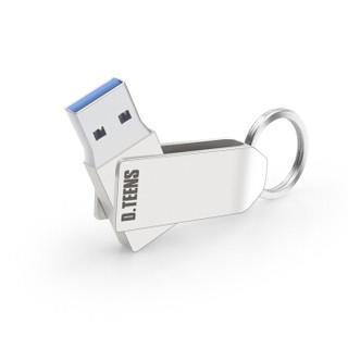 迪汀斯(D.teens) 64GB U盘 U9快速版精品版 银色 防水防震防尘 全金属创意优盘 360度旋转优盘