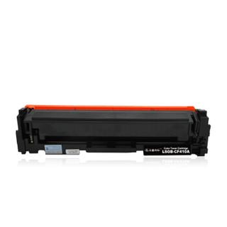 莱盛光标LSGB-CF410A黑色墨粉盒适用于HP CLJ-M452/M477 MFP 黑色