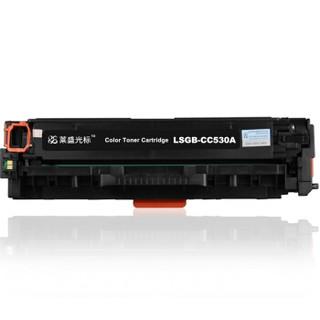 莱盛光标LSGB-CC530A黑色硒鼓适用于HP CP2025/CM2320 CANON LBP-7200/7660