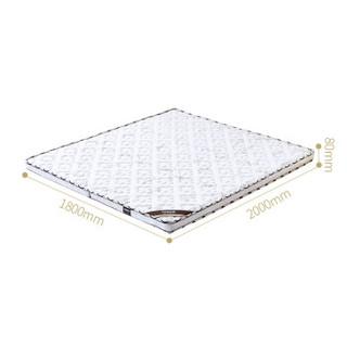 梦麦斯 床垫 MMS-CD-197 白色 椰棕 200*180*8cm