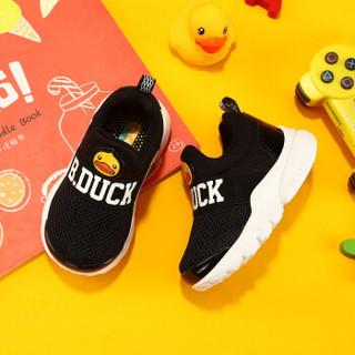 小黄鸭(B.Duck)童鞋男童运动鞋 春季新款儿童耐磨休闲透气运动鞋 B1083903黑色25