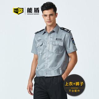 能盾夏季安保服套装短袖衬衫上衣工作服男工服保安服门卫工装BCY-X06-1浅灰色套装XL/175