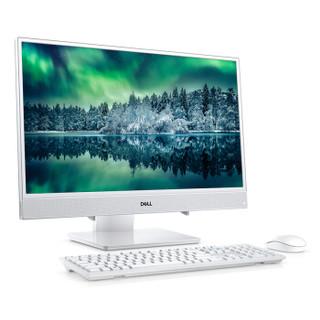 戴尔(DELL)灵越AIO 3480 英特尔酷睿i5 23.8英寸IPS窄边框一体机台式电脑(i5-8265U 8G 1T MX110 2G独显)白