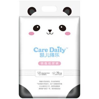 Care Daily 凯儿得乐 4897070502291 纸尿裤 S140片