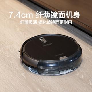 科沃斯(Ecovacs) 扫地机器人智能规划自动吸尘器家用拖地机器人地宝DL33