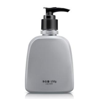 李医生男士祛斑美白洗面奶150g*2(补水保湿 控油 去黑头 提亮肤色 洁面乳 )