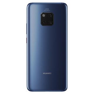 华为 HUAWEI Mate 20 Pro (UD)屏内指纹版麒麟980芯片全面屏超大广角徕卡三摄8GB+256GB宝石蓝全网通双4G手机