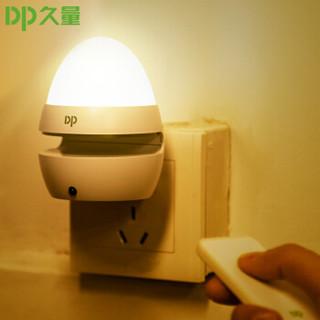 Duration Power/久量 led小夜灯 DP-1404 白色 0.6W