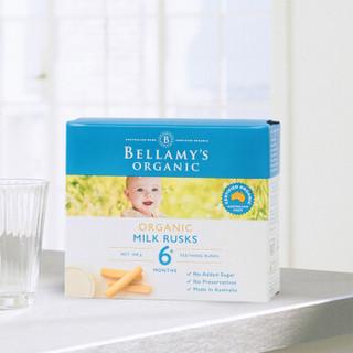贝拉米 Bellamy's 婴幼儿辅食 宝宝磨牙棒6个月以上 100g/盒 澳洲进口