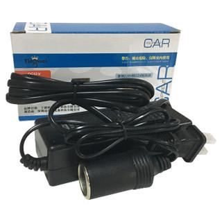 婷微(Tingwei)适配器 220V转12V 车载冰箱家用电源转换器
