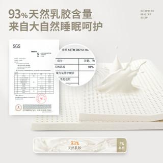 睡眠英雄(SleepHero)泰国进口乳胶床垫 天然橡胶榻榻米 93%乳胶含量 180*200*7.5cm