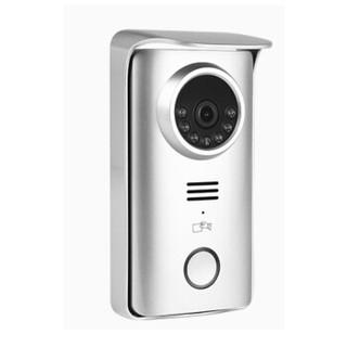 禾太 Hetai HT-WXZQSK8 触摸7英寸无线智能可视对讲门铃红外夜视猫眼  ID刷卡高端别墅视频智能楼宇门禁系统