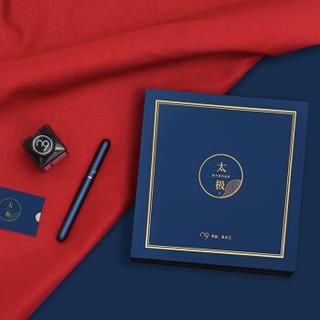 n9太极系列 铱金钢笔办公墨水笔签字笔礼盒套装 青崖EF尖+黑色墨水礼品套装