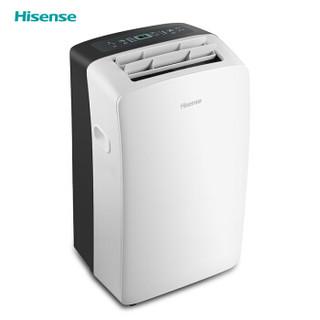 Hisense 海信 冷暖移动空调