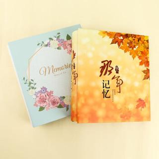 日本仲林(NCL) 那年记忆 240张6寸插袋式相册/影集/家庭相薄 NB6-KB