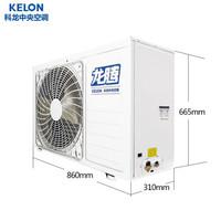 KELON 科龙 龙腾系列 一拖一风管机定频冷暖中央空调
