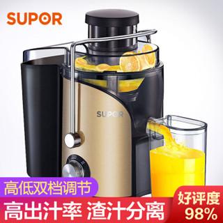苏泊尔(SUPOR)榨汁机 大口径家用果汁机 TJE06D