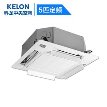 KELON 科龙 龙腾系列 一拖一天花机定频冷暖中央空调