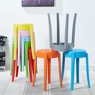 华恺之星 休闲椅凳子 家用餐椅圆凳 塑料凳HK5060灰