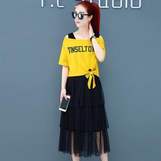 堡晟 2019夏季新款女装新品半身裙时尚气质网纱裙修身吊带上衣显瘦两件套潮 zx3A27-5923 白色【长袖】 M