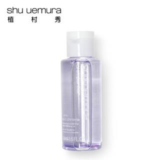 植村秀(Shu-uemura)洁颜油套组(琥珀50ml+净透50ml)