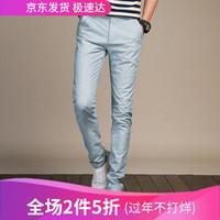GLO-STORY 男士透气休闲裤时尚舒适修身长裤男LXK71102 天蓝 36 *2件
