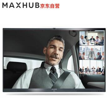 MAXHUB 视臻科技 SC65CD 65英寸 超高清4K 电视