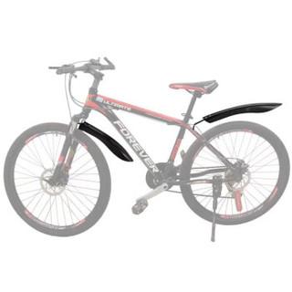核领 HELING自行车挡泥板26寸山地车加长加宽前后防雨泥瓦挡板自行车装备配件