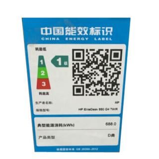 惠普(HP)EliteDesK880G4 i5-8500/8G/128GSSD+1TB/2G独显/DVDRW/WIN10home/3年质保/23.8英寸显示器 Z