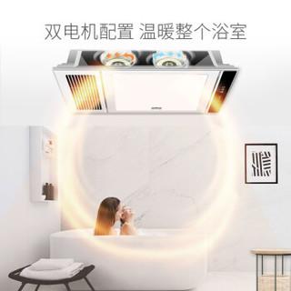 SUNJOY 三竹 SFB03Q 多功能风暖型浴霸