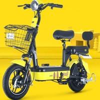 Luyuan 绿源 FBA2 小型电动车