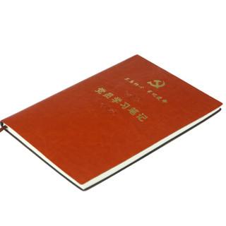 优易达党员学习笔记本YYD-BJB10027 B5 10本/装