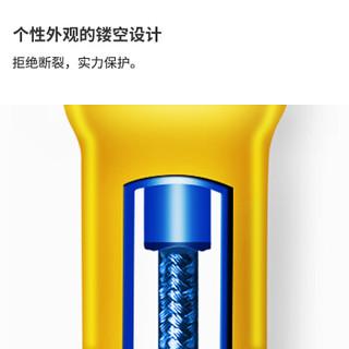 iSky MFi认证苹果数据线原装芯片Xs Max/XR/8/苹果充电线快充充电器线 iphone5/6s/7Plus/ipad 王朝1.2米蓝黄