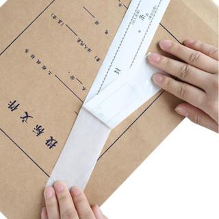 优必利 投标文件袋封口条 资料档案袋封条 不干胶无须胶水密封条 标准31*4cm一百张