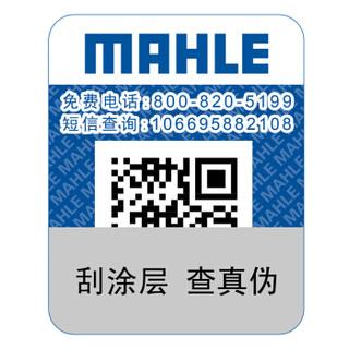 马勒(MAHLE)带碳空调滤清器 LAK621 适用明锐(14年)/大众CC/速腾/迈腾/途安/途观/高尔夫6/奥迪Q3