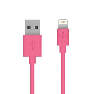 贝尔金(BELKIN)苹果MFI认证 Lightning接口充电线 适用于iPhoneXs Max/XR/X/8/7/iPad Pro 粉色 1.2米