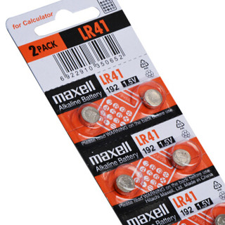 日本麦克赛尔(Maxell)LR41/192/392/L736/AG3 1.5V纽扣电池10粒装 电子手表计算器儿童玩具