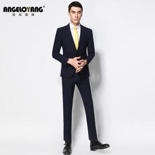 安其罗扬(ANGELOYANG)男士西服套装 韩版修身免烫西装 职业面试装新郎结婚礼服伴郎装 6720 蓝色 M/170A