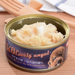 麻瓜MUGGLES 宠物狗粮湿粮鸡肉奶酪味狗罐头K8小型成幼犬专用罐头80g