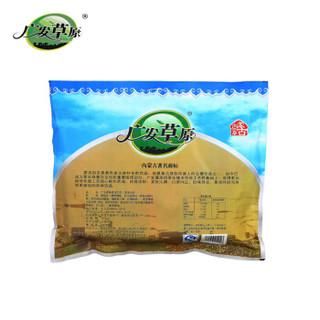 广发草原 咸味 咸香味奶茶400g