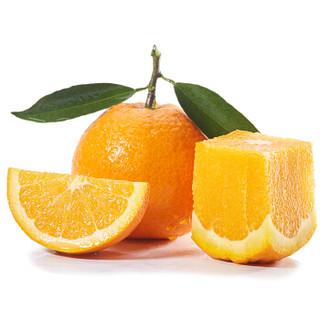 秭归精选应季伦晚鲜橙 甜橙子 约5kg装 钻石果 单果180g-280g 新鲜水果