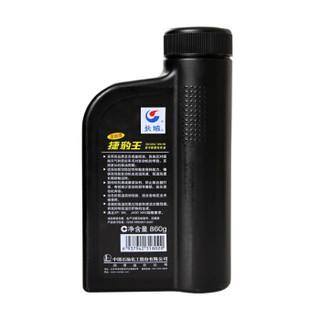 长城 GREAT WALL 全合成 SM 10W-50 摩托车机油 1L 汽车用品