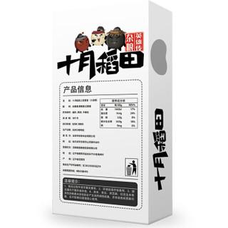 十月稻田 三色藜麦 (藜麦 五谷杂粮 大米伴侣 粥米搭档 真空装)480g