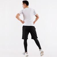 CHAOLiUjiAQi 潮流假期 运动套装男健身服男篮球跑步运动服速干透气短袖套装 NZ9001 白色 L