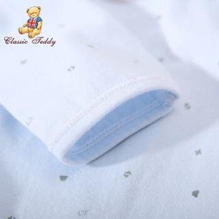 精典泰迪Classic Teddy婴儿爬服系带新生儿衣服宝宝哈衣长袖纯棉连体衣 满印标志E-白色 52