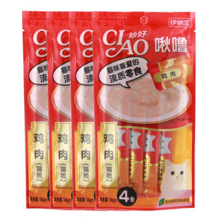 伊纳宝(INABA)猫零食 妙好啾噜 湿粮包猫罐头流质肉条罐头猫条鸡肉14g*16支