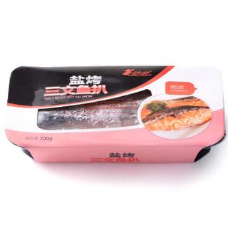 美加佳 盐烤三文鱼扒 大西洋鲑 200g 盒装 微波加热 半成品方便菜 海鲜水产