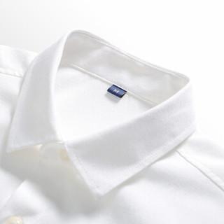 鳄鱼恤(CROCODILE)衬衫 男士韩版修身青年拼色短袖衬衫 CS53 上白下灰 2XL