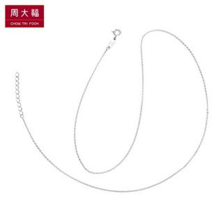 CHOW TAI FOOK 周大福礼物精致十字链925银项链 AB37350 190 40cm